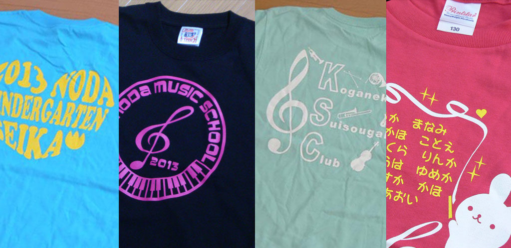オリジナルTシャツのプリント作成例の写真