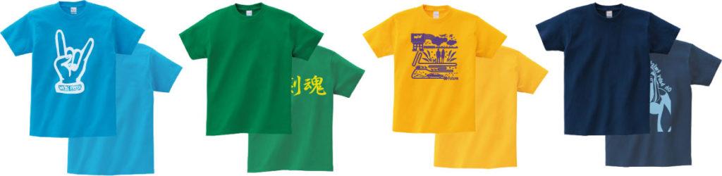 オリジナルドライTシャツの作成プラン画像:前面1色印刷