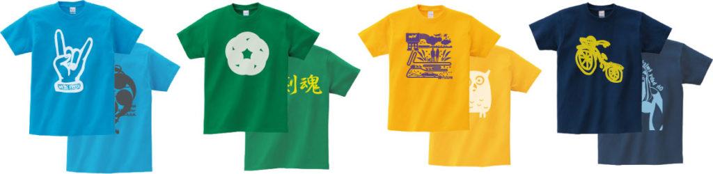オリジナルドライTシャツの作成プラン画像:前後各1色印刷