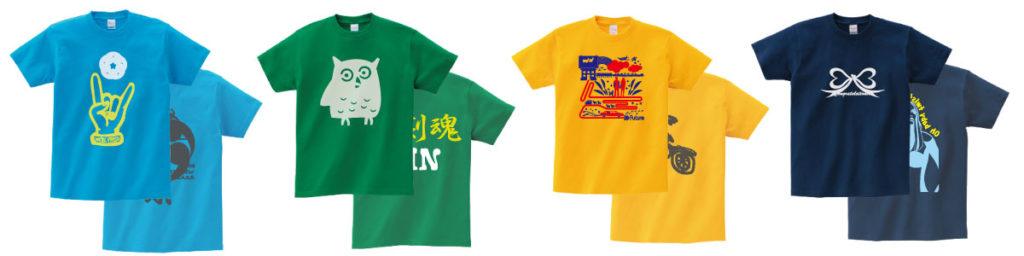 オリジナルドライTシャツのプリント作成プラン:1色+2色刷りパターン