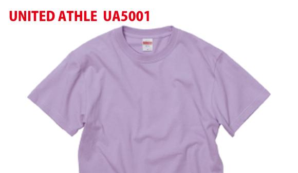ユナイテッドアスレ5001