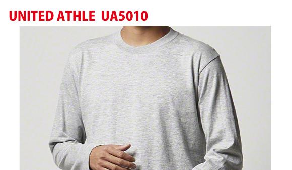 ユナイテッドアスレ5010