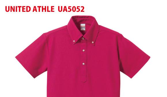 ユナイテッドアスレ5052
