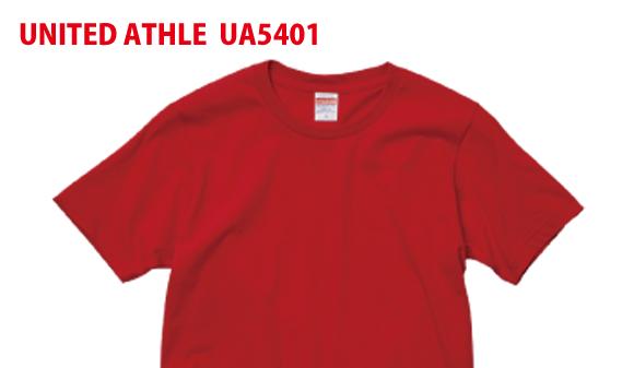 ユナイテッドアスレ5401