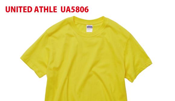 ユナイテッドアスレ5806