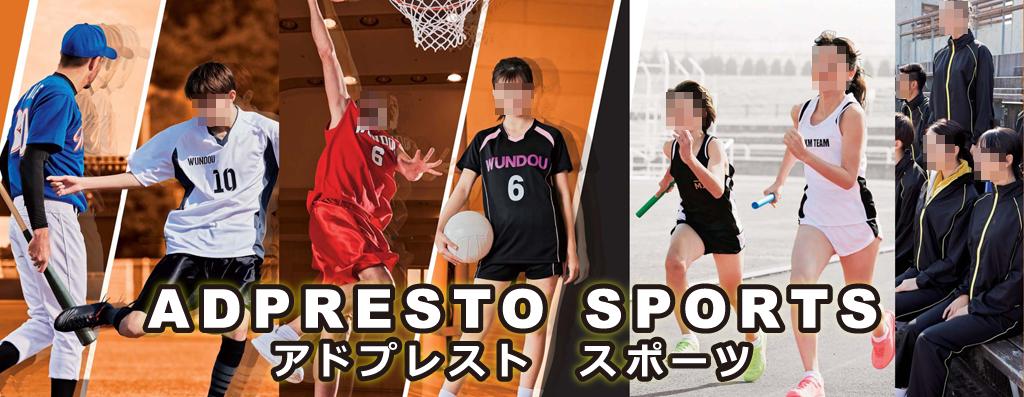 スポーツチームウェアの制作